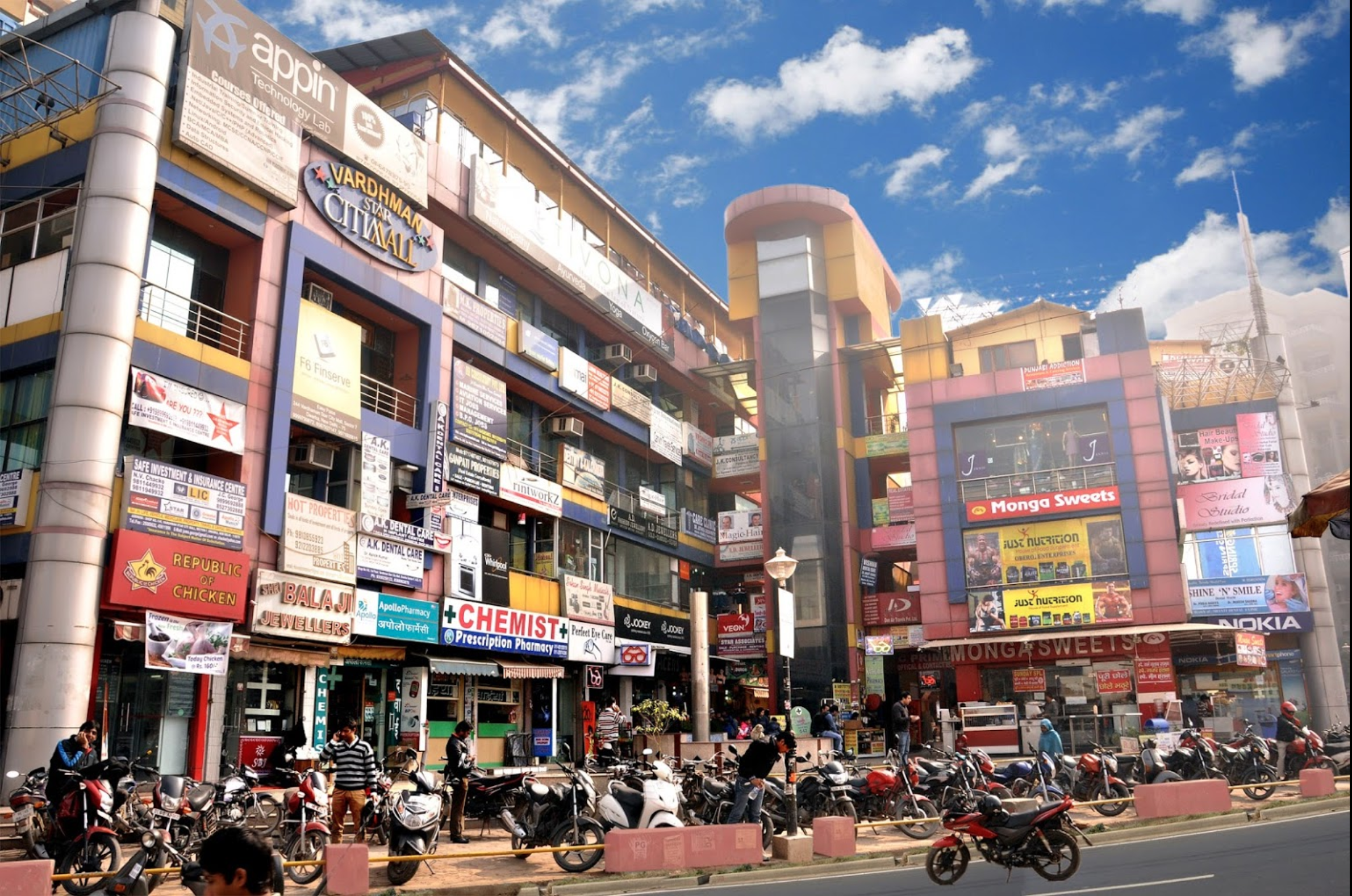Vardhman Mall - Commercial property for sale In Sector 5, Bawana